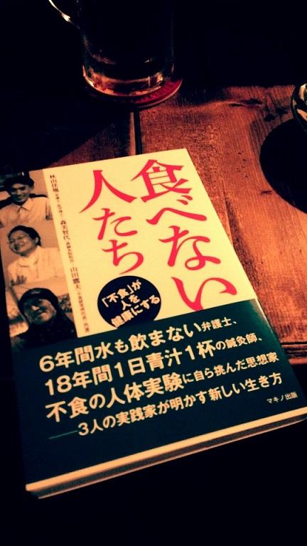 20151129-akiyama.JPG
